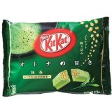 Japanese Kit Kat – Maccha Green Tea Bag 4.91 oz